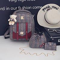 Рюкзак+сумочки набор 3в1 в клетку с красными вставками и брелочком