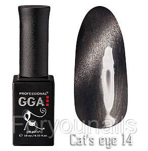 Гель лак GGA Professional Cat's Eye №14 10 мл