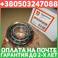 ⭐⭐⭐⭐⭐ Подшипник 7909А-6 ось опоры катка подвески Т-150, ДТ-75 (Дорожная Карта)  7909А-6