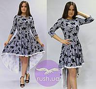 Асимметричное платье со шлейфом