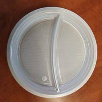 Тарелка одноразовая 220мм 2х-секционная