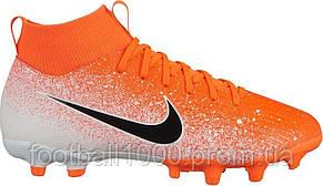 Детские футбольные бутсы Nike Mercurial Superfly 6 Academy GS MG AH7337-801