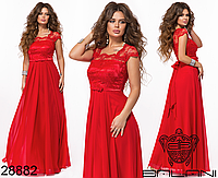 Вечернее платье макси в пол длинное размеры 42,44,46