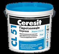 Гидроизоляционная мастика CERESIT CL-51 Однокомпонентная 7кг