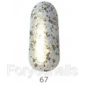 Гель-лак My Nail 9 ml № 67 (крупные и мелкие серебряные блестки)
