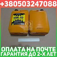 ⭐⭐⭐⭐⭐ Масло моторное Кама Ойл 10W40 (Канистра 4л)  3509