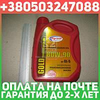 ⭐⭐⭐⭐⭐ Масло трансмиссионое Агринол Gold SAE 80W-90 API GL-5 (Канистра 1л)  4102789949
