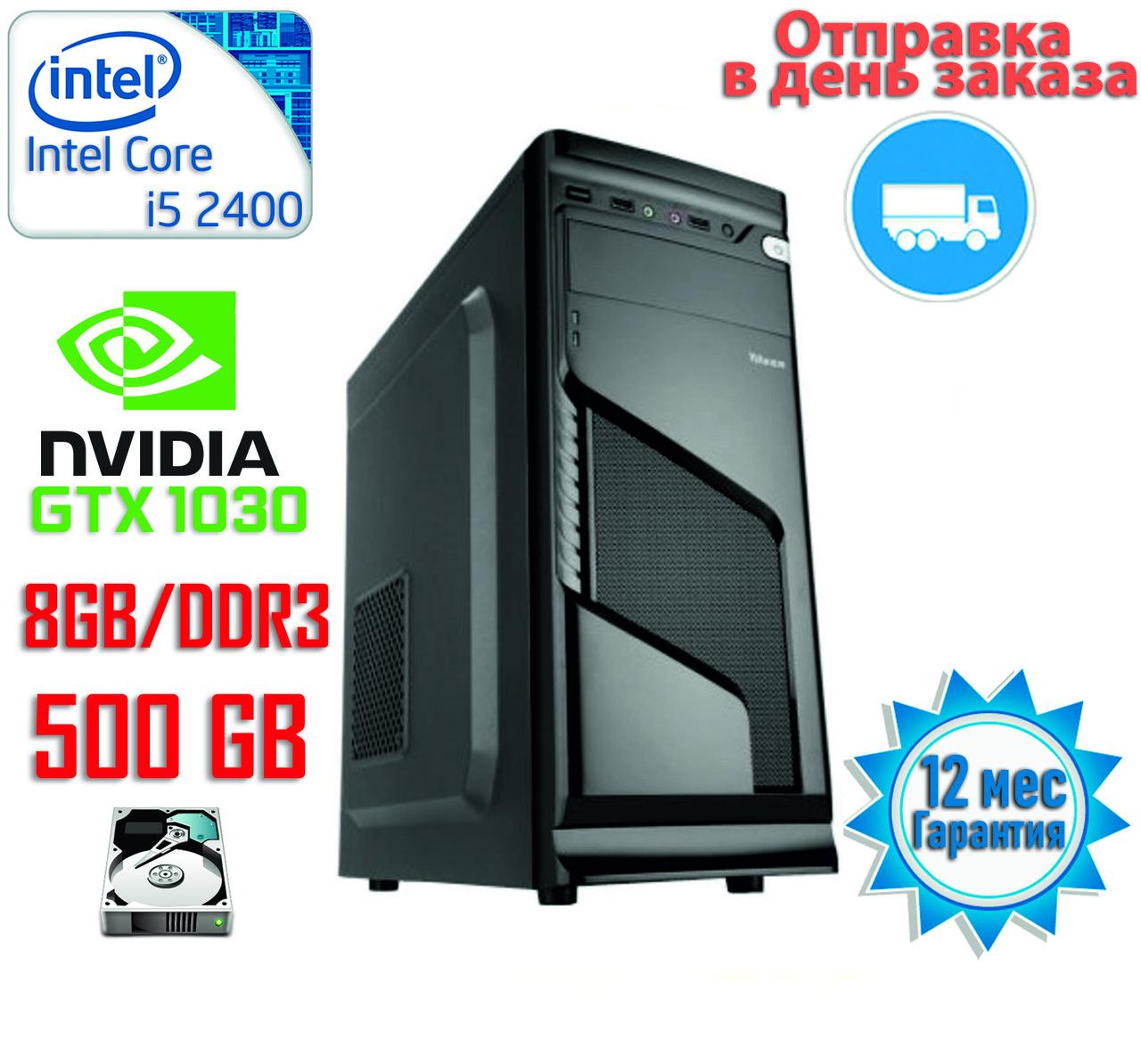 Игровой компьютер 4-ядра 3.1GHz/DDR3-8GB/HDD-500Gb/GT1030 2GB