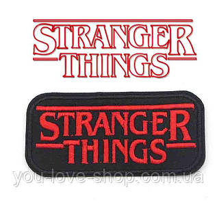 Нашивка на одежду Stranger Things Очень странные дела