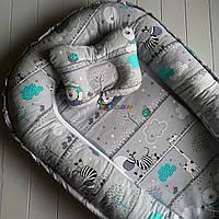 Гнездо-кокон для новорожденного 85Х40 см (подушка для беременной, подушка для кормления) +подушка Зеброчки