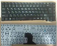 Клавіатура для ноутбука OEM IRU 1714 RU чорна бу