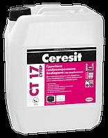 Грунтовка Ceresit CT-17 СУПЕР 10л глубокопроникающая под покраску