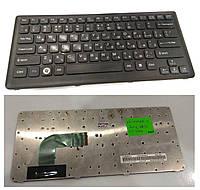 Клавиатура для ноутбука SONY VAIO CS31ZR RU черная нкц