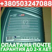 ⭐⭐⭐⭐⭐ Масло моторное LUXE молибденосод. 10W-40 (Канистра 4л)  114