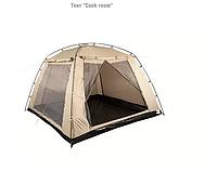 Палатка беседка шатер Сook Room Кемпинг