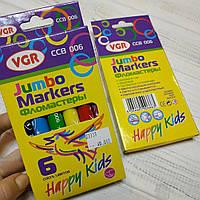 Фломастеры 6 цветов  5мм Jumbo Markers