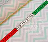 Отрез ткани Borа, серо-мятные зигзаги (№353б), размер 54*155, фото 6