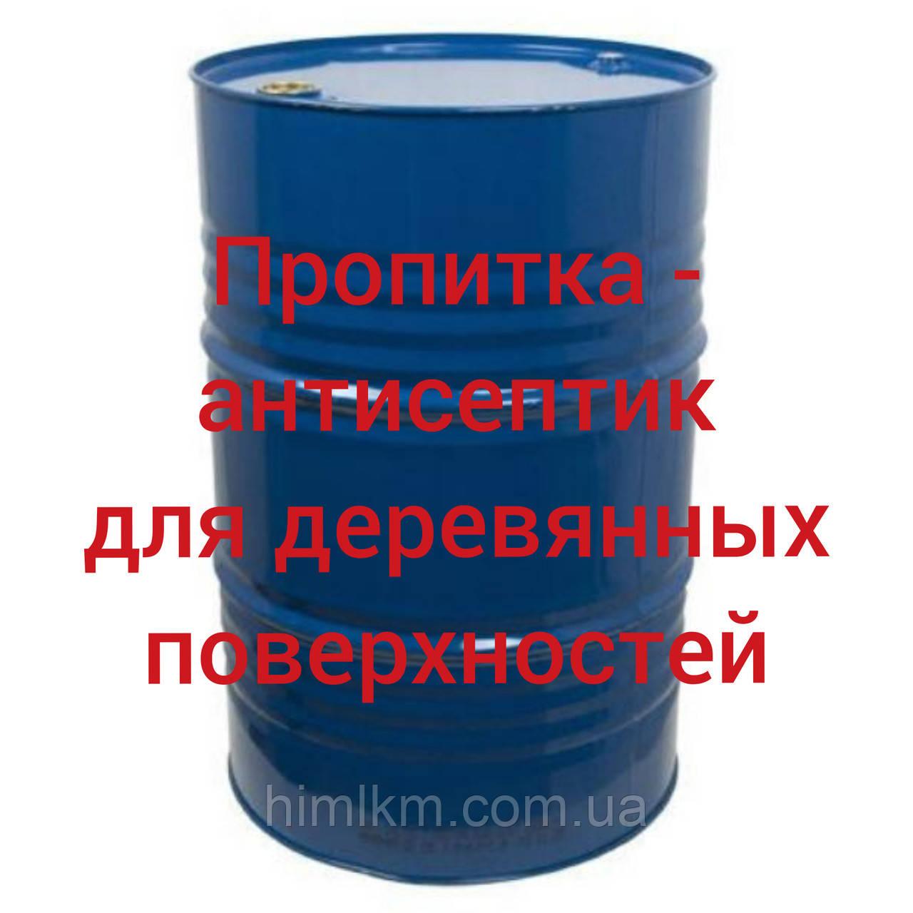 Пропитка-антисептик для всех типов деревянных поверхностей
