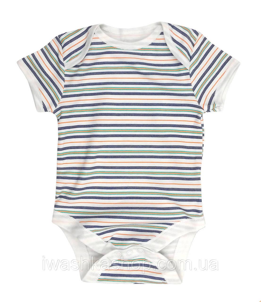 Белое боди с коротким рукавом в полоску для мальчиков 3 - 6 месяцев, р. 68, Early days by Primark