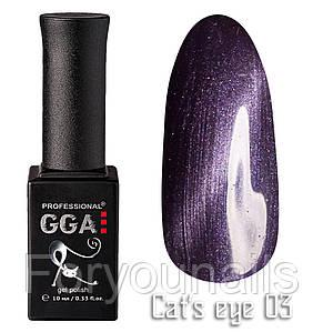 Гель лак GGA Professional Cat's Eye №3 10 мл