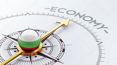 Экономика - Економіка - Ekonomic