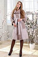 Женский кардиган-пальто «Джун» (44, 56, 58) (Серый, бежевый, белый)
