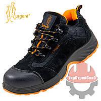 Полуботинки  • Туфли рабочие • Urgent 210 S1  (мет. носок)