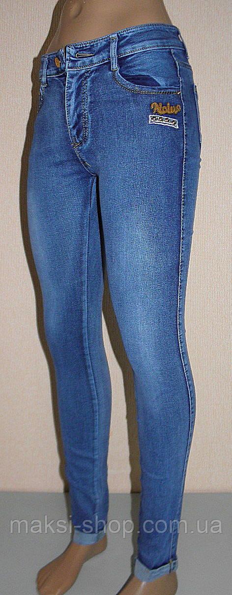 Лосины женские джинсы стрейч весна 48-50 раз (9511-5)