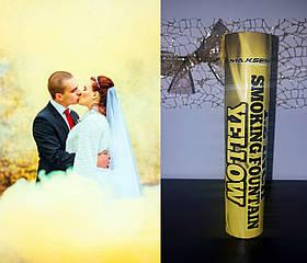 """Димова шашка Maxem """"Smoking Fountan"""" жовтий колір 60 секунд яскравого диму!"""