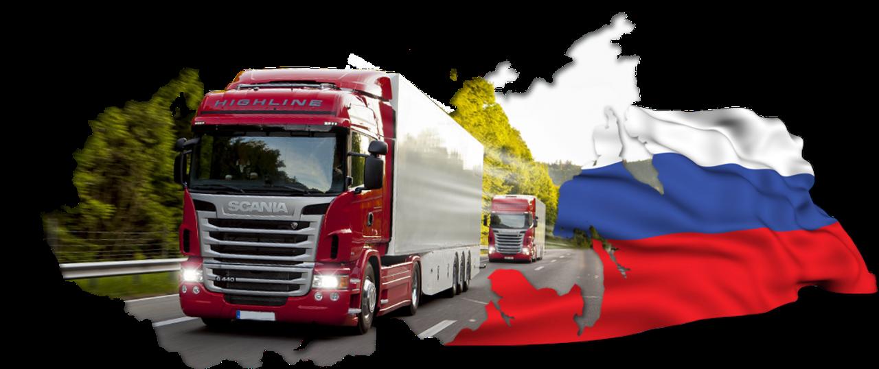 Грузовые перевозки Украина-Россия