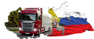 Вантажні перевезення Україна-Росія