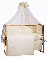 """Детский постельный комплект Bepino 8 предметов """"Мишка и овечка"""" Жаккард с вышивкой, аппликация, фото 1"""