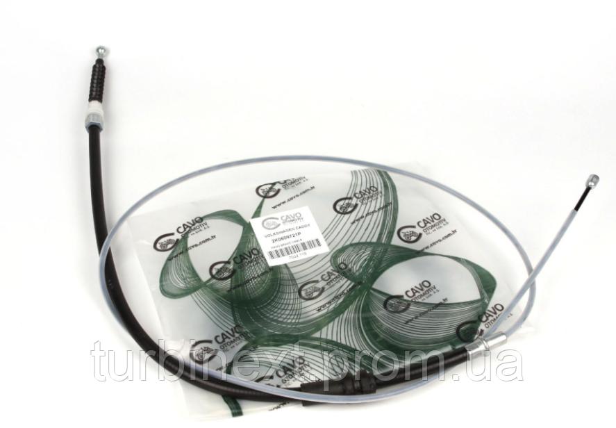 Трос ручника (задний) VW Caddy 04- (1705/541mm) CAVO 7002 719