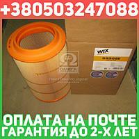 ⭐⭐⭐⭐⭐ Фильтр воздушный 93302E/447/8 (производство  WIX-Filtron UA) ДAФ,ЦФ  65,ЦФ  75, 93302E