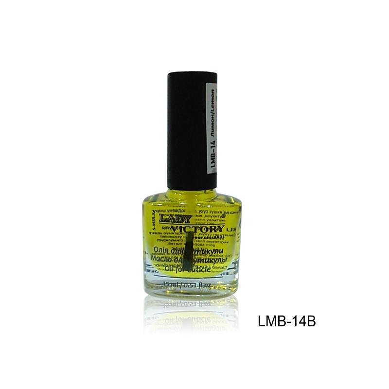Масло для кутикулы LMB-14B, лимон