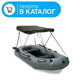 Тенты для гребных лодок (2,10-2,30м)
