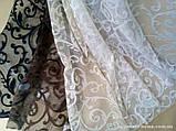 Комплект готового Тюля Fransua Белый, арт. MG-4059, фото 3