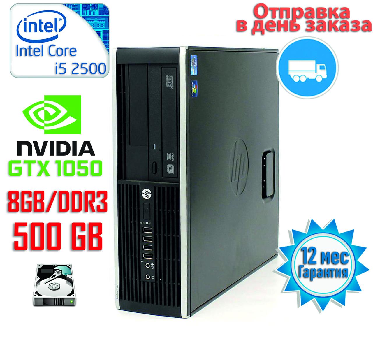 Компактный игровой компьютер Intel Core i5 4-ядра 3.3GHz/DDR3-8Gb/HDD-500gb/Nvidia GTX1050