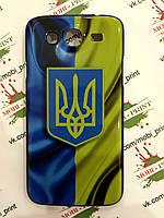 Чехол для Samsung Galaxy Mega 5.8 I 9152 (Флаг Украины)