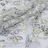 Тюль Органза с выжигом Вискоза Испания AMBER DEVORE, арт. MG-135480, фото 3