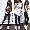 Фитнес костюм тройка (топ, лосины и майка) , фото 2