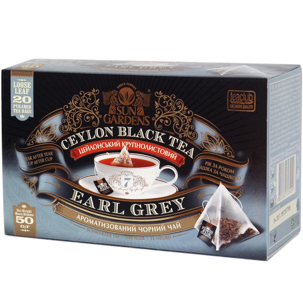 Чай черный Sun Gardens Earl Grey 20 пак.