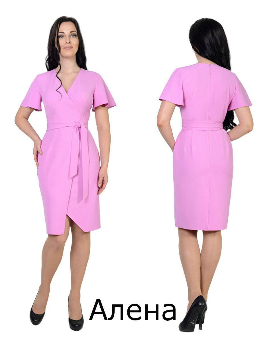 Женственное летнее платье с оригинальными рукавами Алена, р. 52,54