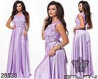 Вечернее платье макси  размеры 42-46