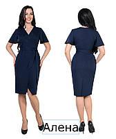 Женственное летнее платье с оригинальными рукавами Алена, р. 48,50,54