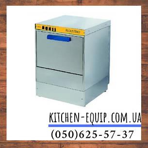 Фронтальная посудомоечная машина WZ-50- RDP Ndustrio (Турция), фото 2