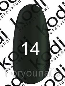 Гель-лак Kodi  №14 Crystal 8 ml