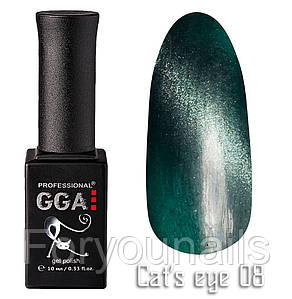 Гель лак GGA Professional Cat's Eye №8 10 мл