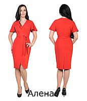 Женственное летнее платье с оригинальными рукавами Алена, р. 48,50,52,54