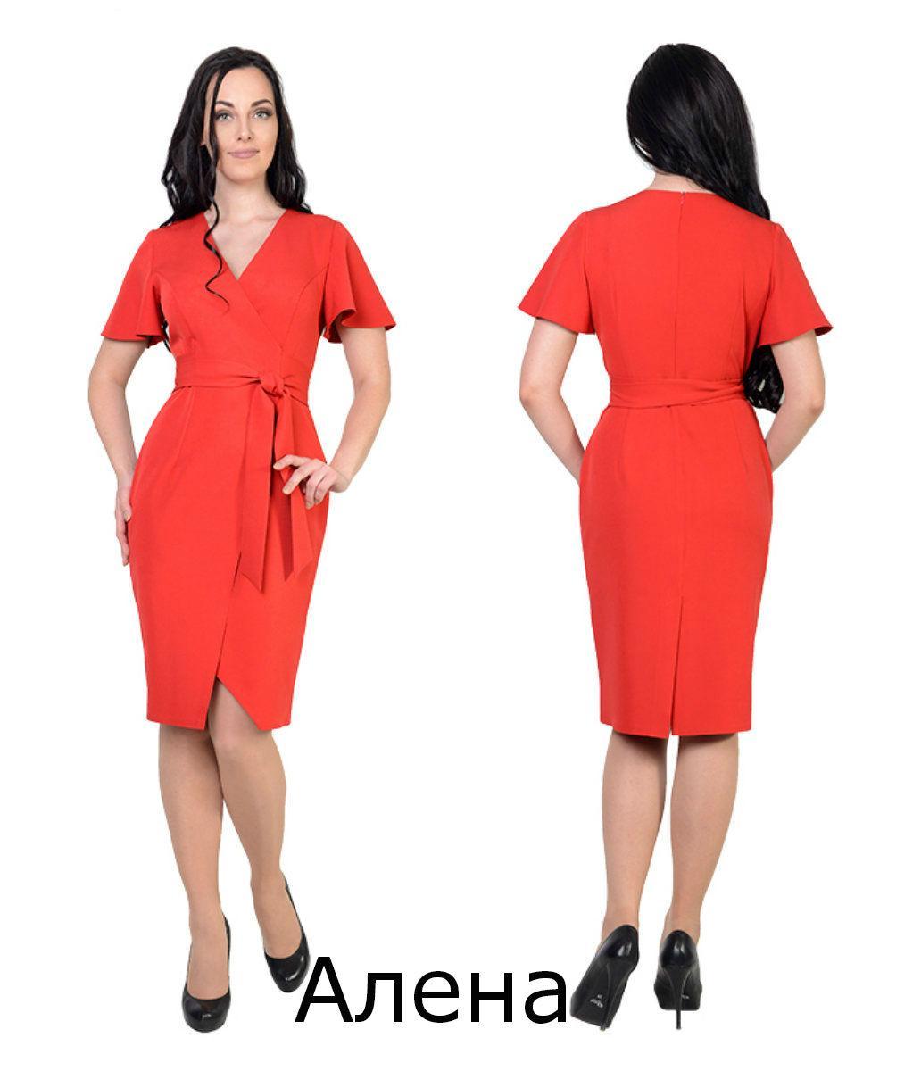 1a0048921be Женственное летнее платье с оригинальными рукавами Алена